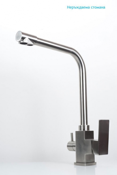 3 in 1 Faucet - Stainless Steel